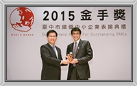 "GOLDEN HAND AWARD WINNER 2015"" Achivement"